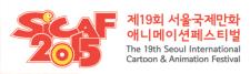 SICAF 2015 Logo